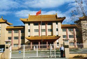 Import z Chin, wiza do Chin, wyjazd do Chin, formalności