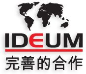 Pośrednictwo importu - IDEUM