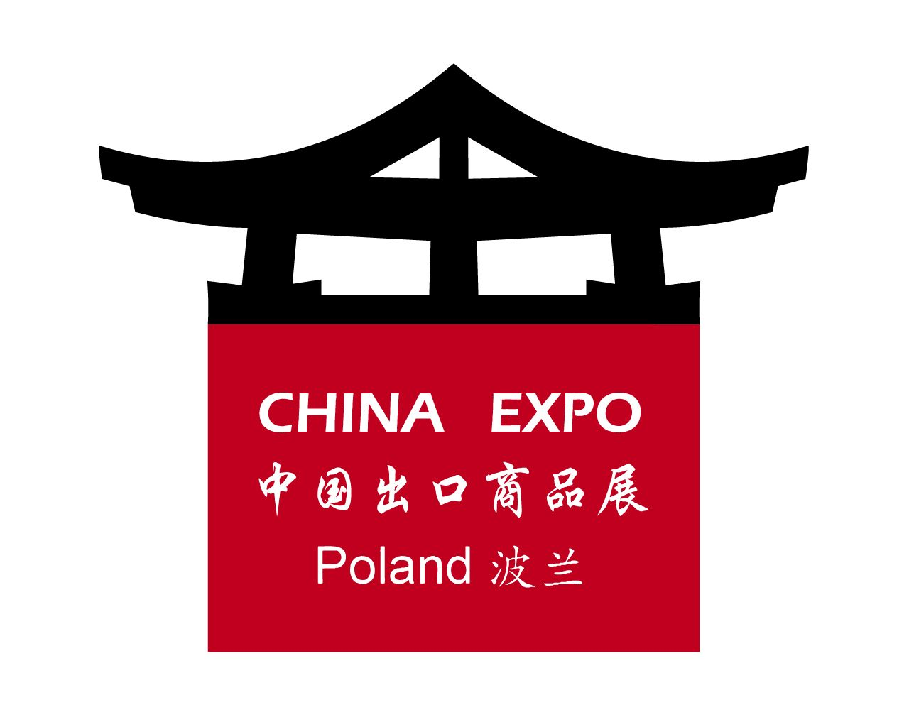 China Expo Poland 2013 - logo